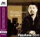 Missing Lover (AQCD) (China Version)