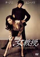 Bewitching Attraction (DVD) (Japan Version)