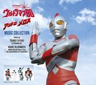 Ultraman 80/Andro Melos 40th ANNIVERSARY MUSIC COLLECTION (Japan Version)