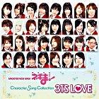 TV Drama Negima!: Magister Negi Magi Character Song Album (Japan Version)