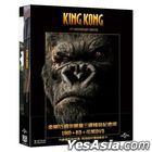 King Kong (2005) (4K Ultra HD + Blu-ray + Bonus DVD) (15th Anniversary Edition) (Taiwan Version)