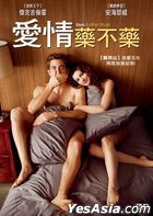Love & Other Drugs (2010) (DVD) (Taiwan Version)