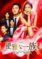 Graceful Family (DVD) (Box 1) (Japan Version)