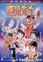 Mr. Vampire (1985) (DVD) (Remastered Edition) (Hong Kong Version)
