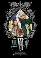 Kuro Shitsuji (DVD + CD) (Vol.6) (First Press Limited Edition) (Japan Version)