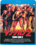 YOUNG GUNS 2 (Japan Version)
