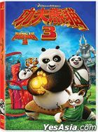 Kung Fu Panda 3 (2016) (DVD) (Hong Kong Version)
