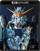 Mobile Suit Gundam F91 (4K Ultra HD + Blu-ray) (Special Edition) (4K Remastered) (Japan Version)
