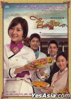 Feast of the Gods (DVD) (End) (Multi-audio) (MBC TV Drama) (Taiwan Version)