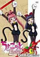 Chokotto Sister (DVD) (Vol.7) (Japan Version)