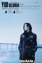 YUI 'Gloria' Original Poster (Hong Kong Version)