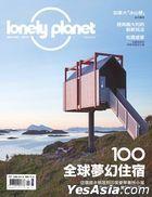 Lonely Planet Nov/2019 Vol.77