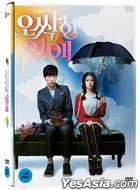Spellbound (DVD) (First Press Limited Edition) (Korea Version)