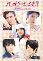 Happy Recipe! - Binan tachi no Hirusagari (DVD) (Japan Version)