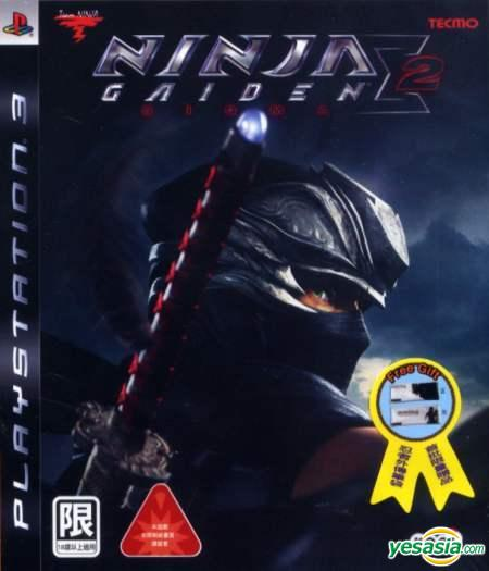 Yesasia Ninja Gaiden Sigma 2 Asian Version Tecmo