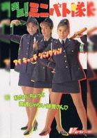 Toppu! Mini Pato Tai Eyecatch Junction (DVD)(日本版)