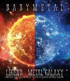 Legend - Metal Galaxy (Metal Galaxy World Tour In Japan Extra Show) [BLU-RAY]  (Normal Edition) (Japan Version)