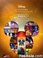 Disney 90th Anniversary Celebration - Piano Score Book Volume 2: Adventurous Collection