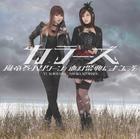 Arashi.Tatsumaki.Hariken / Koi no Saiten ni Youkoso (SINGLE+DVD)(Japan Version)