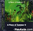 A Piece of Summer II (2CD) (Regular Version)