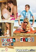 Youth In Revolt (2009) (DVD) (Hong Kong Version)