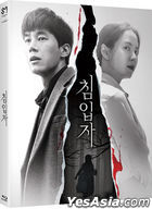 Intruder (Blu-ray) (Normal Edition) (Korea Version)