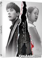 惡·迴家 (Blu-ray) (普通版) (韓國版)