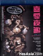 Lan Kwai Fong (2011) (Blu-ray) (Hong Kong Version)