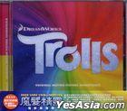 Trolls Original Motion Picture Soundtrack (OST) (Taiwan Version)