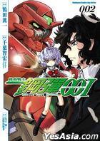 Mobile Suit Gundam Double 01 (Vol.2)