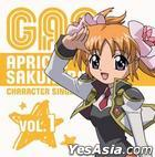 Anime Galaxy Angel 2 Character CD Vol.1 (Japan Version)