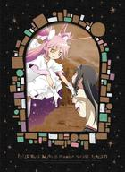 Puella Magi Madoka Magica New Feature: Rebellion (Blu-ray) (First Press Limited Edition) (English Subtitled) (Japan Version)