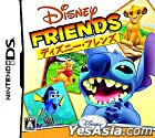 Disney Friends (日本版)