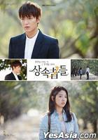 The Heirs OST Part 1 (SBS TV Drama) (CD + DVD) (Taiwan Version)