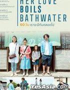 Her Love Boils Bathwater (2016) (DVD) (Thailand Version)
