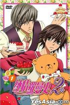 Junjo Romantica 2 (DVD) (Vol. 1) (Taiwan Version)