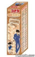 Detective Conan : Words Balance Game
