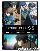 PSYCHO-PASS Sinners of the System: Case.1-3 (DVD) (Hong Kong Version)