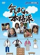 Kimagure Honkakuha Complete DVD Box (DVD) (Japan Version)