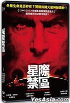 The Last Days On Mars (2013) (DVD) (Taiwan Version)