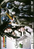 CHOUKOU SENSHI CHANGERION VOLUME 2 (Japan Version)