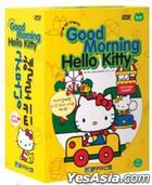 Good Morning Hello Kitty (DVD) (5-Disc) (Korea Version)