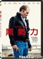 Black Mass (2015) (DVD) (Taiwan Version)