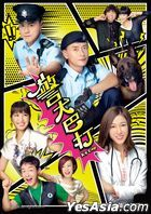 K9 Cop (2016) (DVD) (Ep. 1-20) (End) (English Subtitled) (TVB Drama) (US Version)
