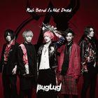 Rock Band Is Not Dead  (日本版)
