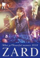 Live DVD 'ZARD What a beautiful memory 2008'   (Japan Version)