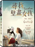 Sunshine (2015) (DVD) (Taiwan Version)
