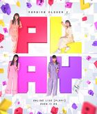 PLAY! LIVE [BLU-RAY] (Japan Version)