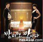 When It's At Night OST (MBC TV Drama)