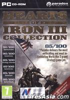 Hearts Of Iron III Collection (英文版)